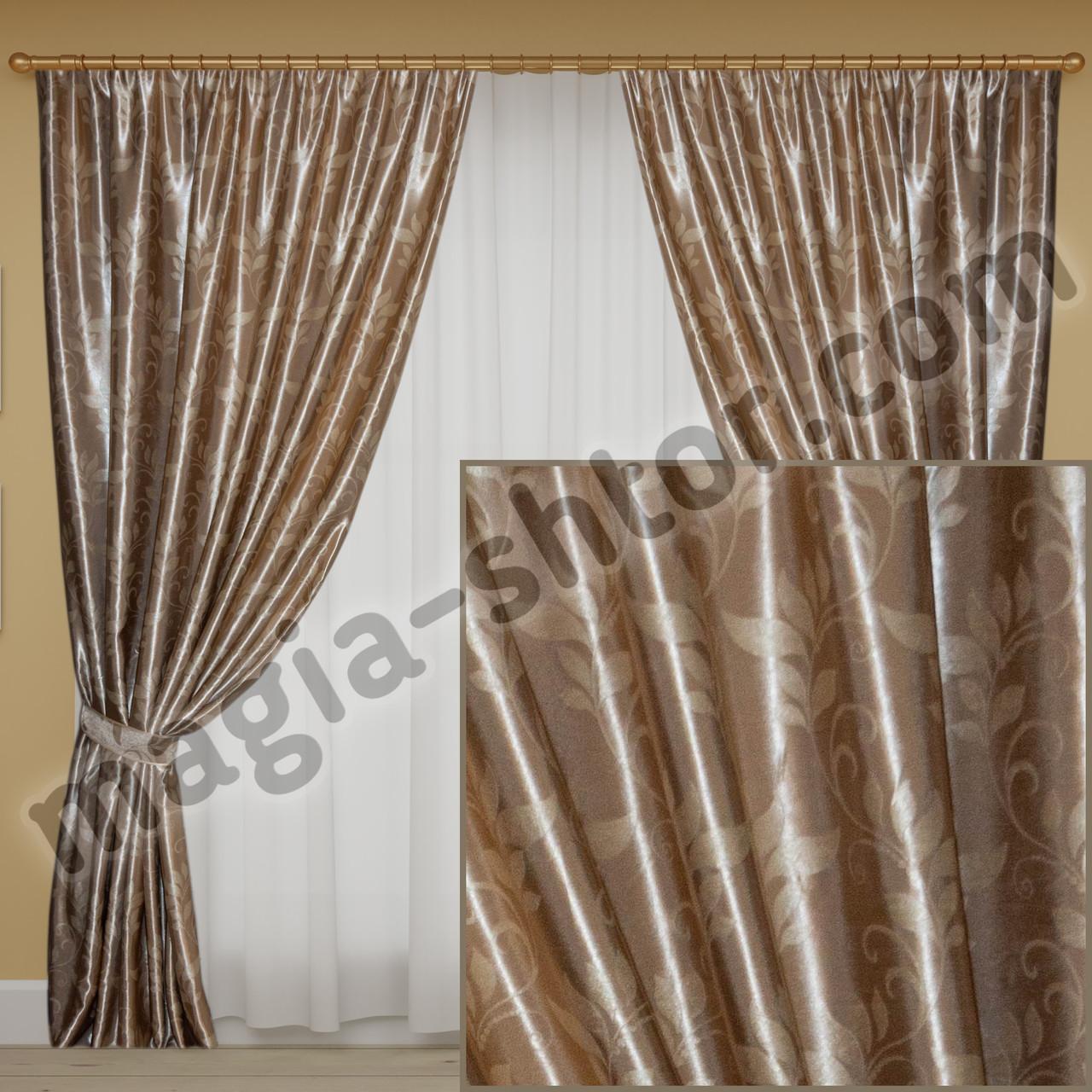 Бежевые шторы в зал, коллекция блэкаут
