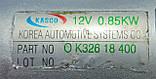 Стартер KIA Carens Pride Rio Shuma Spectra MAZDA 121 1.3 1.5 1.6, фото 7