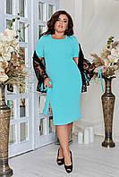 Платье женское нарядное батальное с накидкой Ментол