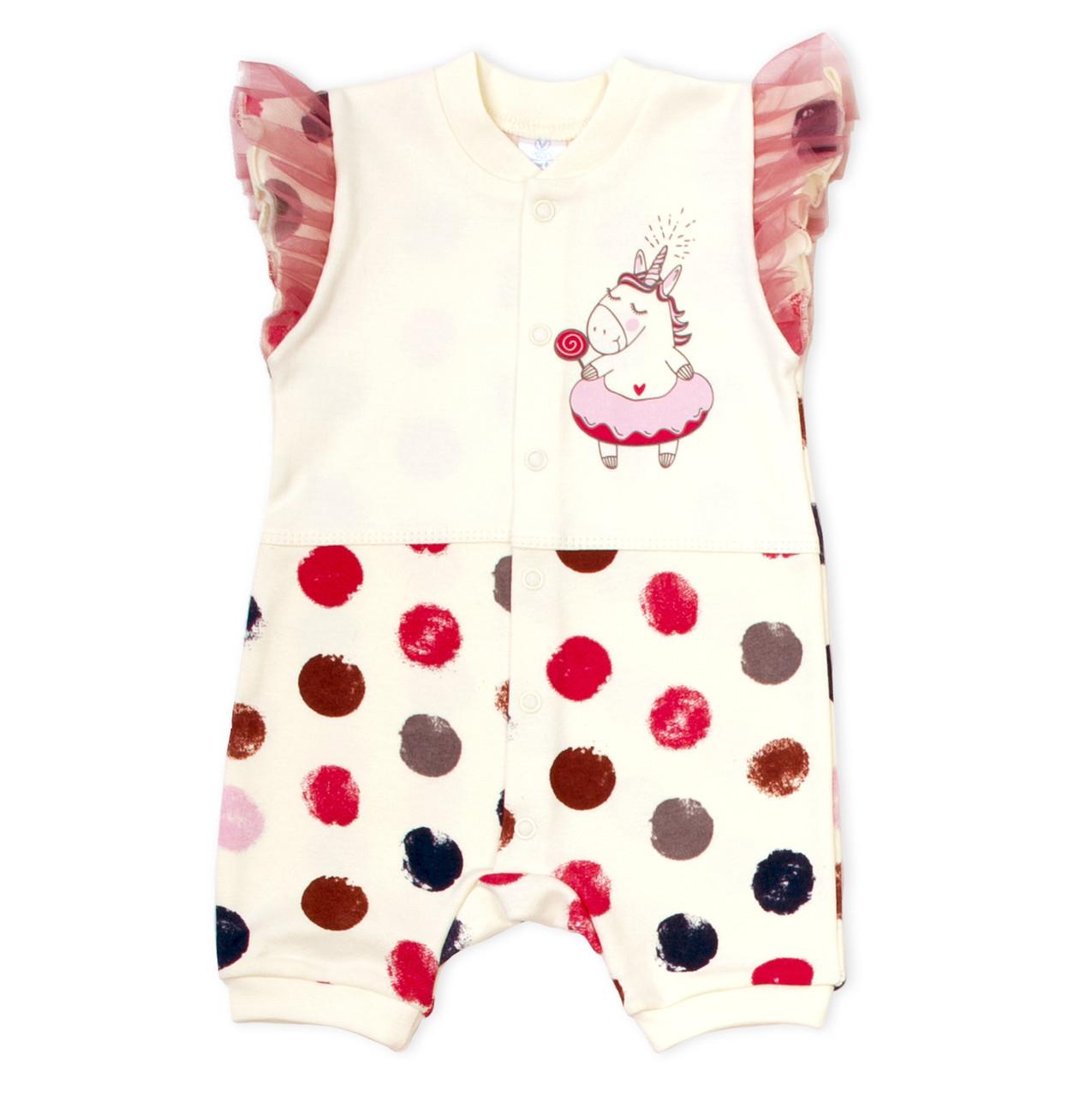Песочник детский Baby Veres Sweet Unicorn интерлок
