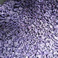 Цветной щебень фиолетовый 5-10 мм