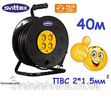 Удлинитель SVITTEX на катушке 40м с сечением провода 2х1,5 мм² и термозащитой