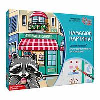 Набор для творчества Rosa Start Photo Sweet raccoon акриловая живопись по номерам (N0001353)