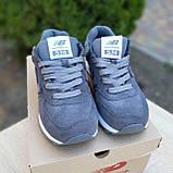 Жіночі кросівки в стилі New Balance 574 сірі, фото 3