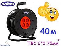 Удлинитель SVITTEX на катушке 40м с сечением провода 2х0,75 мм²