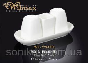 Набір сіль-перець 2пр. Wilmax WL996005