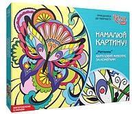 Набор для творчества Rosa акриловая живопись по номерам Бабочка 35х45 см (N0001336)