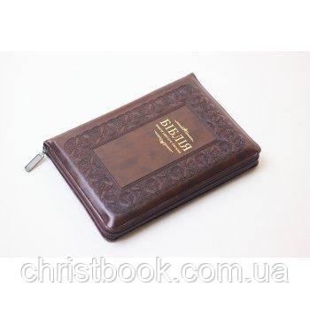 Біблії арт. 10554_2