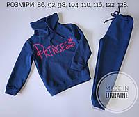 Синий костюм для девочки, детская одежда костюмы.