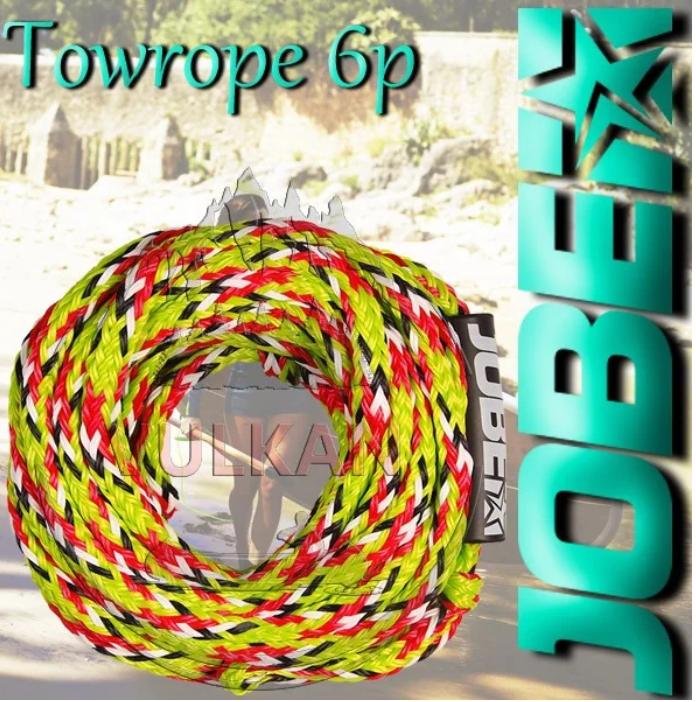Фал буксировочный JOBE Towrope 6P для многоместных аттракционов