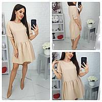 Платье женское ск126