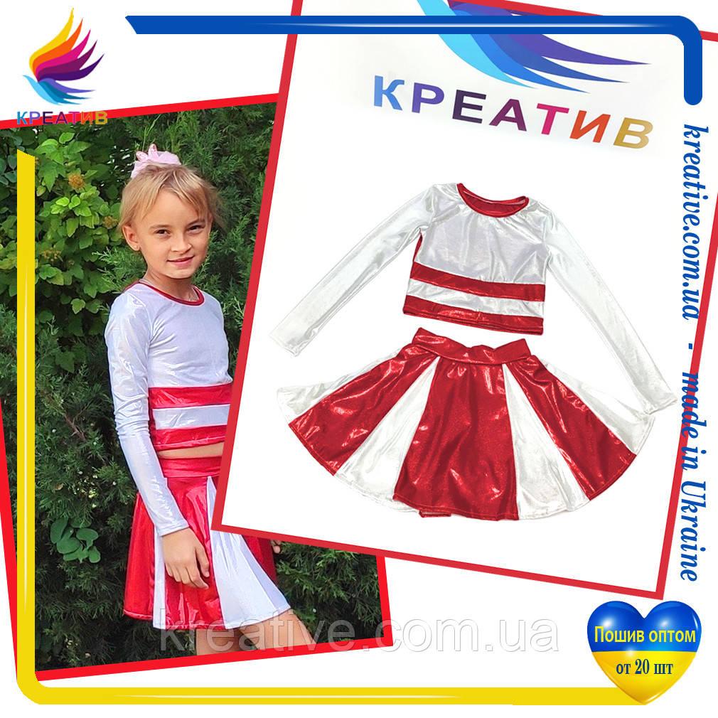 Красно-белые костюмы для команды по чирлидингу, костюмы для болельщиц (только оптом от 20 ед)