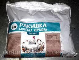 Морська мушля для домашньої птиці, 1 кг (бита)
