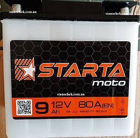 Мото аккумулятор Starta 6мтс 9 С