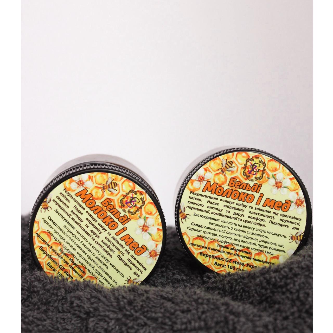 Гоммаж скраб-мыло из оливкового масла для глубокого очищения кожи - бельди Молоко и мёд 100 г