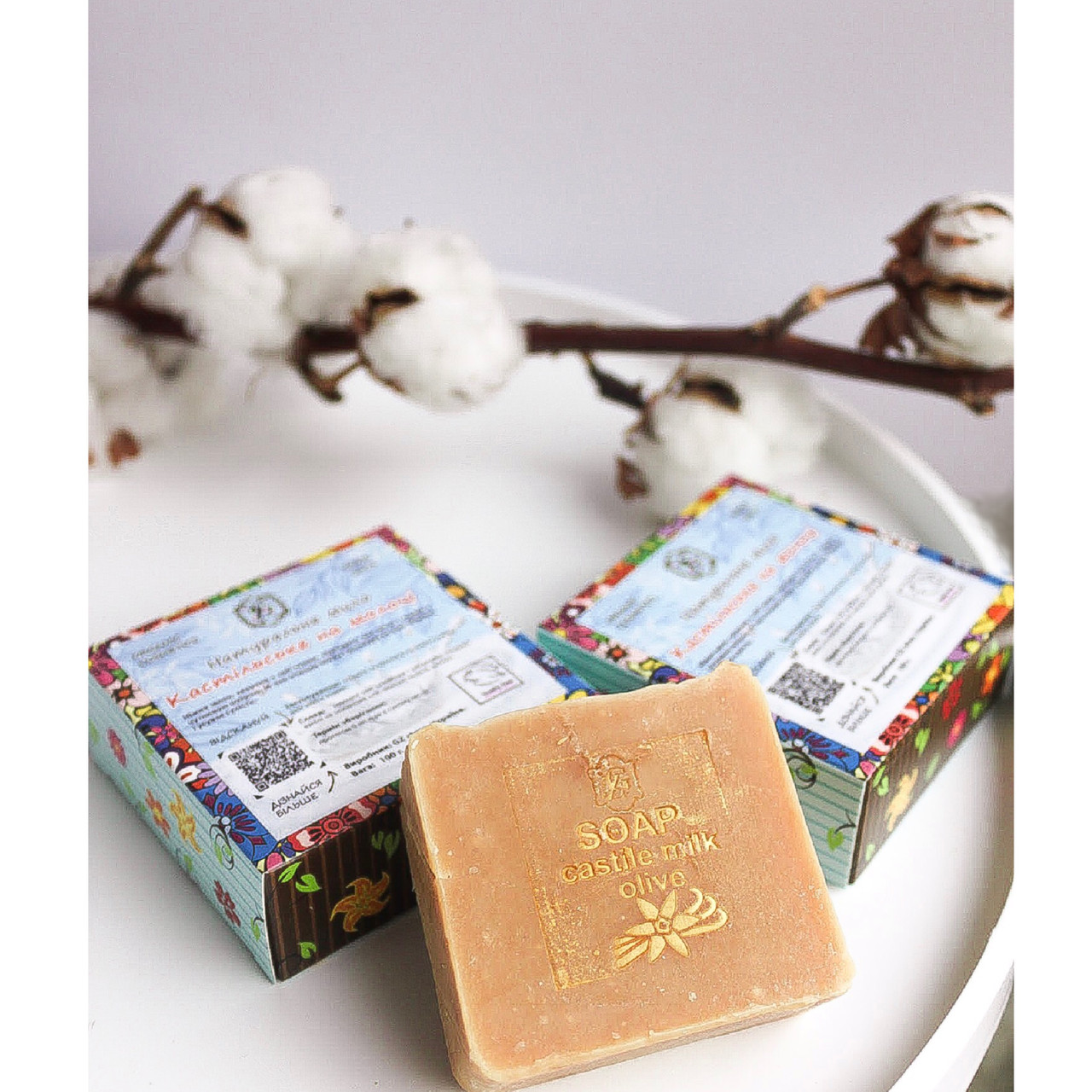 Мило ручної роботи з оливкової олії з козячим молоком Кастильське на молоці брусочок 100 г