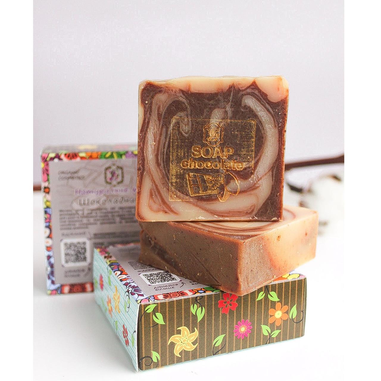 Мыло с какао-маслом Шоколадница от GZ брусочек 100 г от сухости и шелушений - ручная работа!