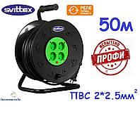Удлинитель SVITTEX на катушке 50м с сечением провода 2х2,5 мм² и термозащитой