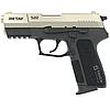 Пистолет сигнальный стартовый Retay S22 (9мм, 18 зарядов), сатин