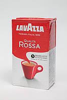 Кофе молотый Lavazza Qualita Rossa 250 гр Лавацца Оригинал Италия (Развакуум)