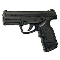 Пистолет пневматический ASG Steyr M9-A1 (4,5mm), черный, фото 1