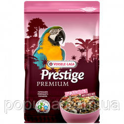 Корм для крупных попугаев Верселе Лага Престиж Премиум (Prestige Premium)