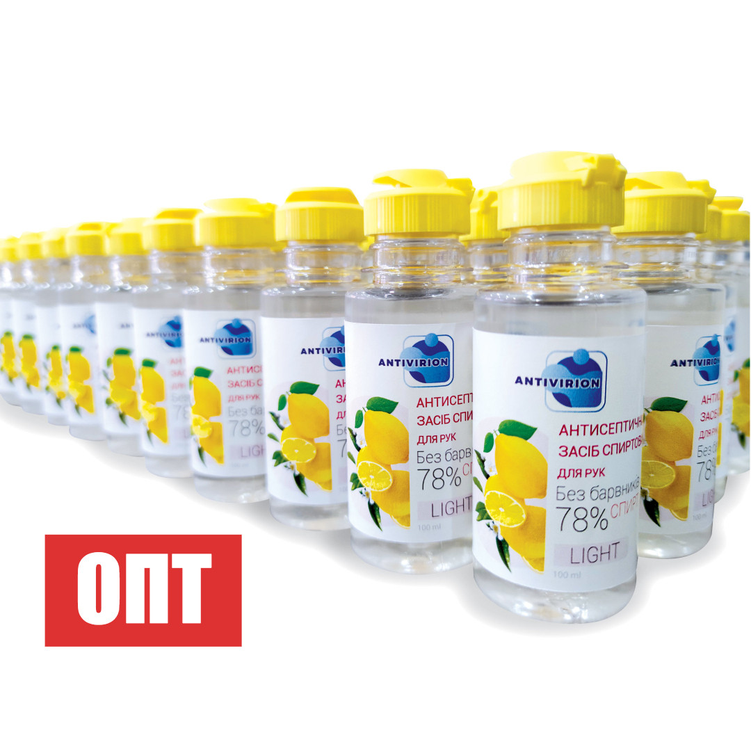 Антисептик для рук санитайзер 100 мл ОПТОМ Antivirion Light 78% спирта