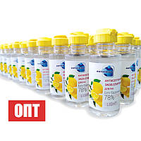 Антисептик для рук санитайзер 100 мл ОПТОМ Antivirion Light 78% спирта, фото 1