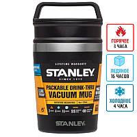 Термостакан Stanley Adventure (0.23л), черный