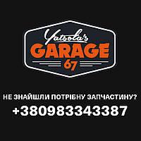 Решетка радиатора киа Спортейдж 4 база, KIA Sportage 2019- 86350F1600