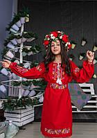Плаття для дівчинки Орхідея