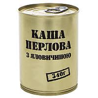 Тушенка из говядины с перловой кашей, консерва (340г), ж/б