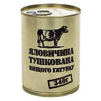Тушонка з яловичини, консерва (340г), ж/б