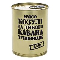 Тушонка з дикого кабана та козулі MIX, консерва (340г), ж/б