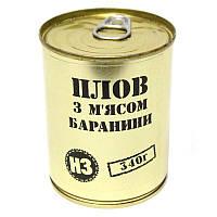 Тушонка, плов з бараниною, консерва (340г), ж/б