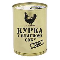 Тушонка з курки, консерва (340г), ж/б