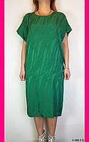 Платье повседневное. Размер: one size (48-50). Женская одежда. Красивое платье. Летнее платье. Жиночи плаття