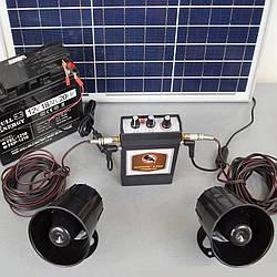 Звуковой отпугиватель птиц КОРШУН-8 SOLAR с аккумулятором