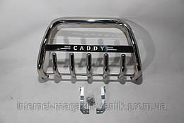 Защита переднего бампера кенгурятник Volkswagen Caddy 2004-2010