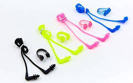 Беруши для плавания и зажим для носа в  пластиковом футляре HN-4B (силикон, цвета в ассортименте)