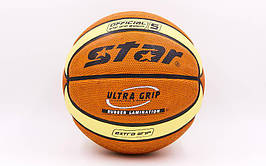 Мяч баскетбольный PU №5 STAR JMC05000Y (PU, бутил, оранжевый-желтый)