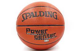 Мяч баскетбольный PU №7 SPALD BA-4257 POWER CENTER (PU, бутил, коричневый)