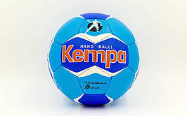 Мяч для гандбола KEMPA HB-5407-0 (PU, р-р 0, сшит вручную, голубой -синий)