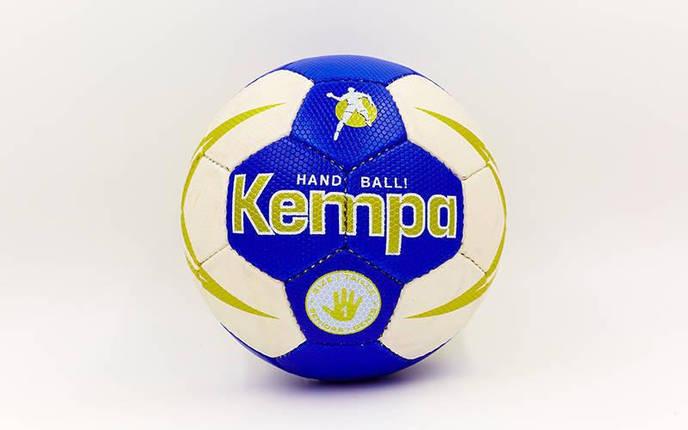 Мяч для гандбола KEMPA HB-5411-0 (PU, р-р 0, сшит вручную, белый-синий), фото 2