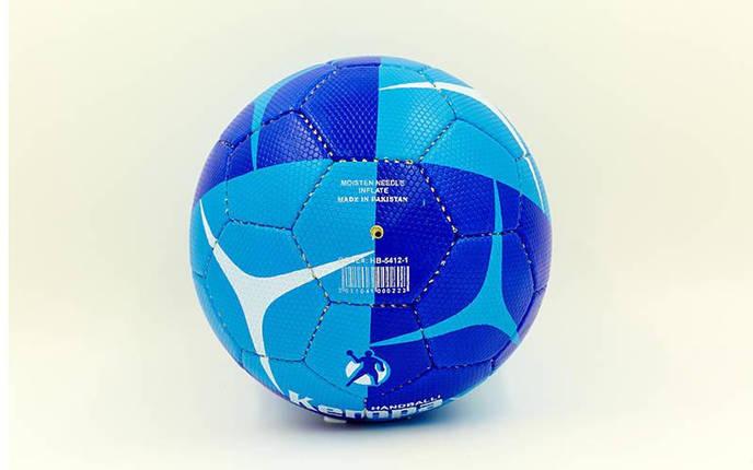 Мяч для гандбола KEMPA HB-5412-1 (PU, р-р 1, сшит вручную, голубой-синий), фото 2