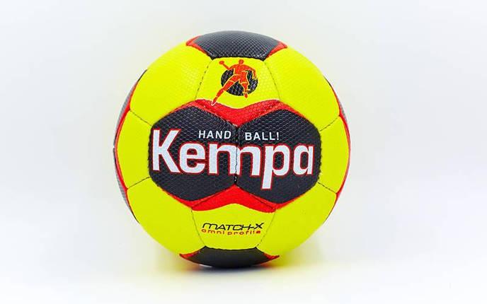 Мяч для гандбола KEMPA, BALLONSTAR HB-5408-2 (PU, р-р 2, сшит вручную, желтый-черный), фото 2