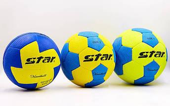 Мяч для гандбола Outdoor покрытие вспененная резина STAR JMC02002 (PU, р-р 2, голубой-желтый), фото 3