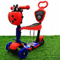 Самокат-беговел Детский транспорт с родительской ручкой 5в1,светящийся (92059)