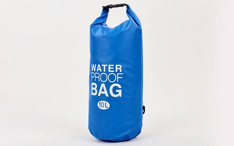 Водонепроницаемый гермомешок с плечевым ремнем Waterproof Bag 10л TY-6878-10 (PVC,цвета в ассортименте)