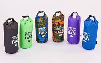 Водонепроницаемый гермомешок с плечевым ремнем Waterproof Bag 10л TY-6878-10 (PVC,цвета в ассортименте), фото 2